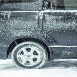 最強寒波週末まで影響!今季最低-31℃を記録する地域も!