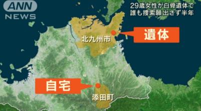 福岡県北九州