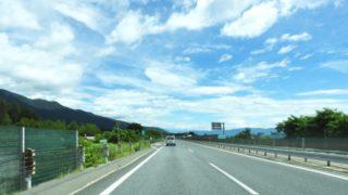 【関越道】高速で前方の車が次々と車線変更その数秒後に背筋が凍る、、、