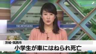 金子彰の顔画像とFacebook調査ラーメン店駐車場で男児を撥ね死亡させる