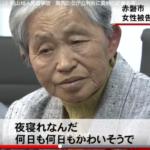 重森智子被告(71)の顔画像と心境「被害女児を思い寝られず」異例の謝罪会見