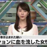 【福岡市西区】マンションから女性の変死体発見、内縁関係の男性から通報