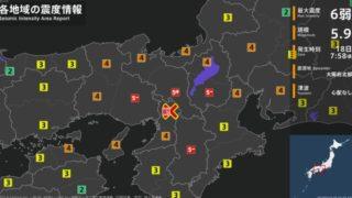 【緊急事態】JR西日本の列車運行状況/大阪府北部で震度6弱の地震発生