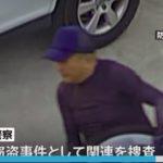 平塚市でタイヤ盗難相次ぐ/早朝の防犯カメラにタイヤ泥棒の姿が!