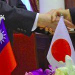西日本豪雨で台湾政府から2000万円の義援金の寄付が表明