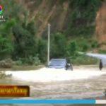ラオスのダム決壊\被害映像に映り込むトヨタのSUV車の動画がまるでPVの様に凄い!