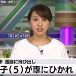 【悲報】高橋恵美容疑者、市道に飛び出して来た坂場悠人君が死亡