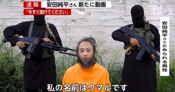 安田純平さんは在日朝鮮人で韓国名は\u003dアンさん?帰りを待つMyuの心境は?