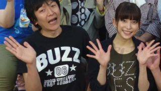 コウカズヤ氏と元SPEEDの上原多香子が再婚&妊娠報告!