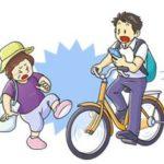 【愛知知多市】88歳女性と自転車の中学生が歩道で衝突/女性は意識不明の重体