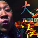 """大竹裕登の顔画像が判明、格闘団体BLAZEに所属で別名""""やさぐれモンスター"""""""