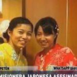 【エホバの証人】木本結梨香さん性的虐待の末/布教の斡旋は?