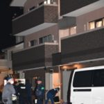 奈須一起さん重症、妻の夏子さん死亡事件/京都市北区のマンションで無理心中か?