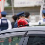 石橋秀治容疑者の逮捕!スタンガン襲撃は多額の報酬が目当てで委託者が存在!