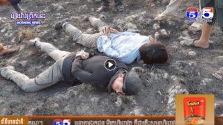 中茎竜二と石田礼門カンボジア殺害事件/現地メディアでも大々的に報道で怒り心頭