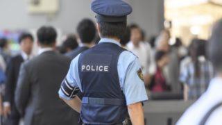 萩原良(りょう)容疑者の顔画像が特定で恥ずかしい画像が流出!三ノ宮駅の酒気帯事故