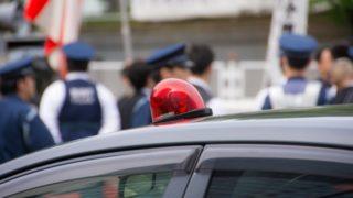 【滋賀県・大津市】園児の列に車突っ込み死傷者、中高年による事故