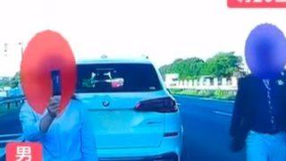 煽り運転の横浜ナンバーBMWの男女は?中高年カップル動画撮影の目的は?