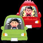 宮崎文夫容疑者が再逮捕あおり運転で全国発の「強要罪」適用