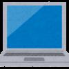 Gmailの「エイリアス」1アカウントから複数アドレスを複製できる機能